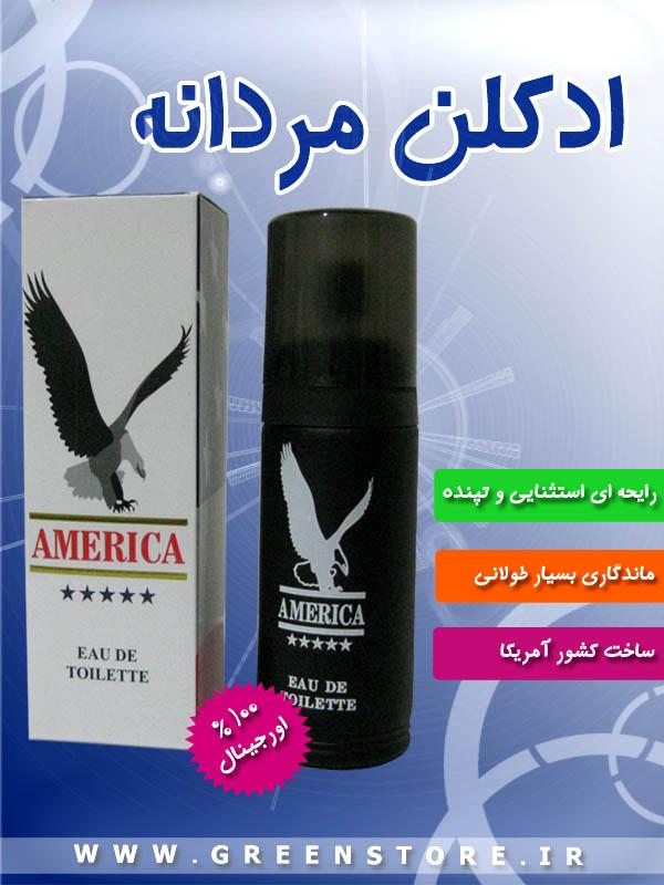 ادکلن america eagle 5 star